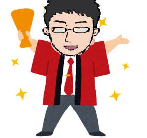 oouridashi_man - コピ